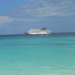 Ecuador's Stunning Cruises