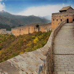 Beijing – A Starting Point For Outdoor Adventures